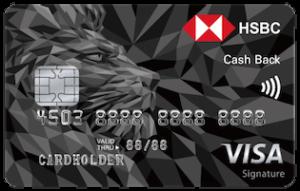 滙豐現金回饋信用卡