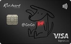 台新銀行 @GoGo iCash御璽卡 推薦
