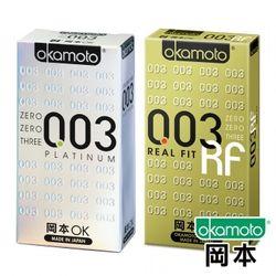 OKAMOTO 日本岡本 003保險套