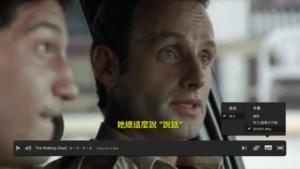 netflix中文字幕
