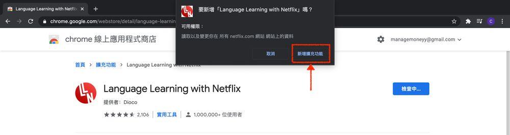 netflix雙字幕